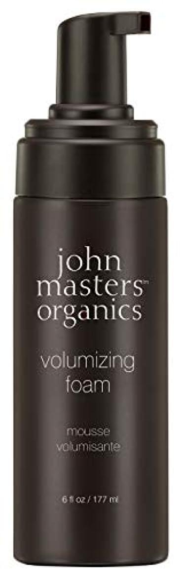 くつろぐ論理的真鍮ジョンマスターオーガニック ボリューマイジングフォーム