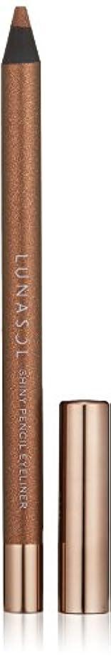 理想的には酔った講義ルナソル シャイニーペンシルアイライナー02 Copper Brown アイライナー
