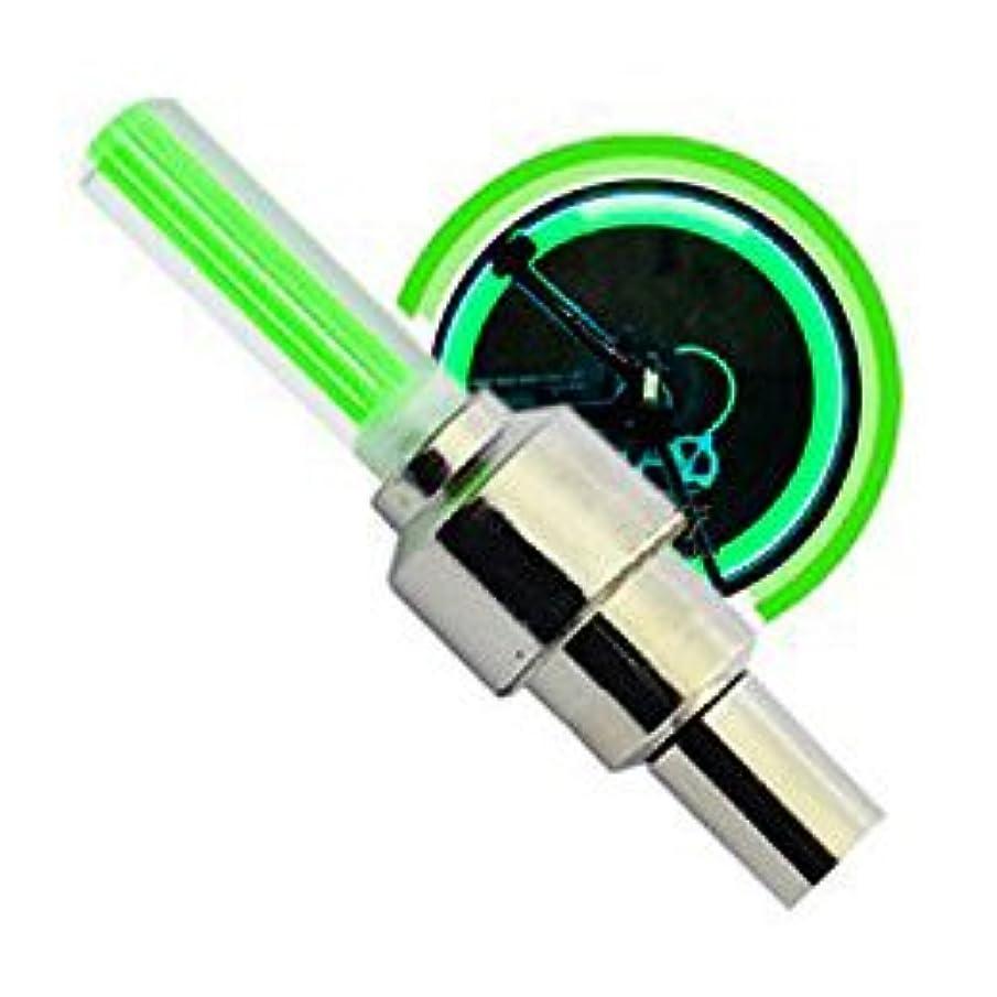 呪いジャズ円形の【まとめ 4セット】 ITPROTECH LED バルブエアーキャップ/グリーン YT-LEDCAP/GR