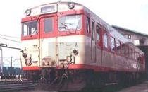 Micro Ace N calibre Tren Diesel 53-200 serie Oriente y Express Color A6180 Modelo