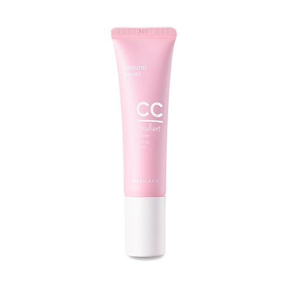 矩形スケルトンなめらかな[BANILA CO] バニラコイッラディアントCCカバークリーム 30ml / banila co it radiant CC cover cream SPF30 PA++ natural cover (Light Beige) [並行輸入品]