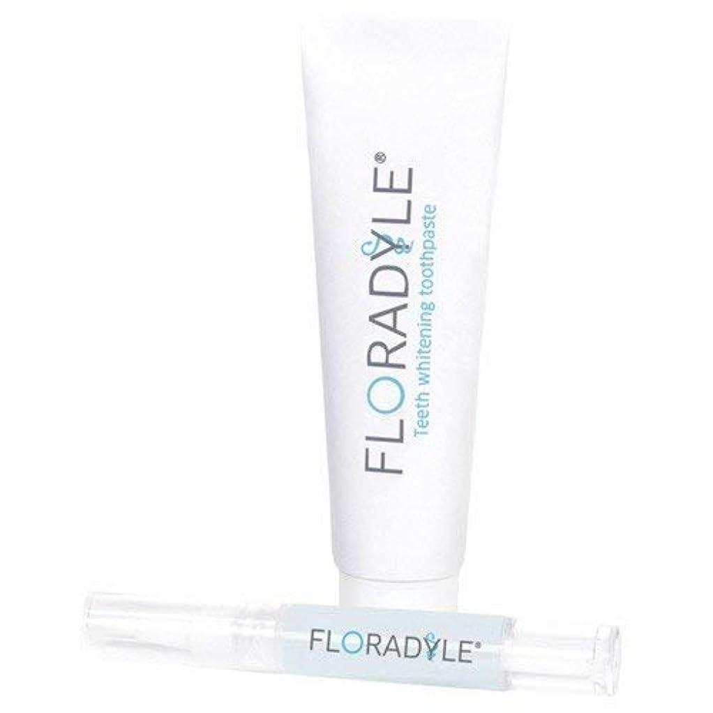 中断爆発男らしいFloradyle(フロラダイル) ホワイトニングジェル&ホワイトニング歯磨き粉 セット