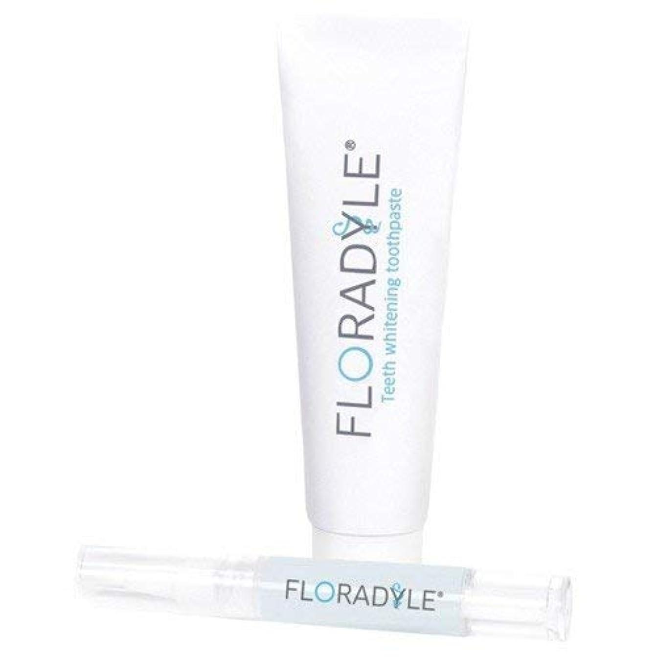 試験物理的に豪華なFloradyle(フロラダイル) ホワイトニングジェル&ホワイトニング歯磨き粉 セット