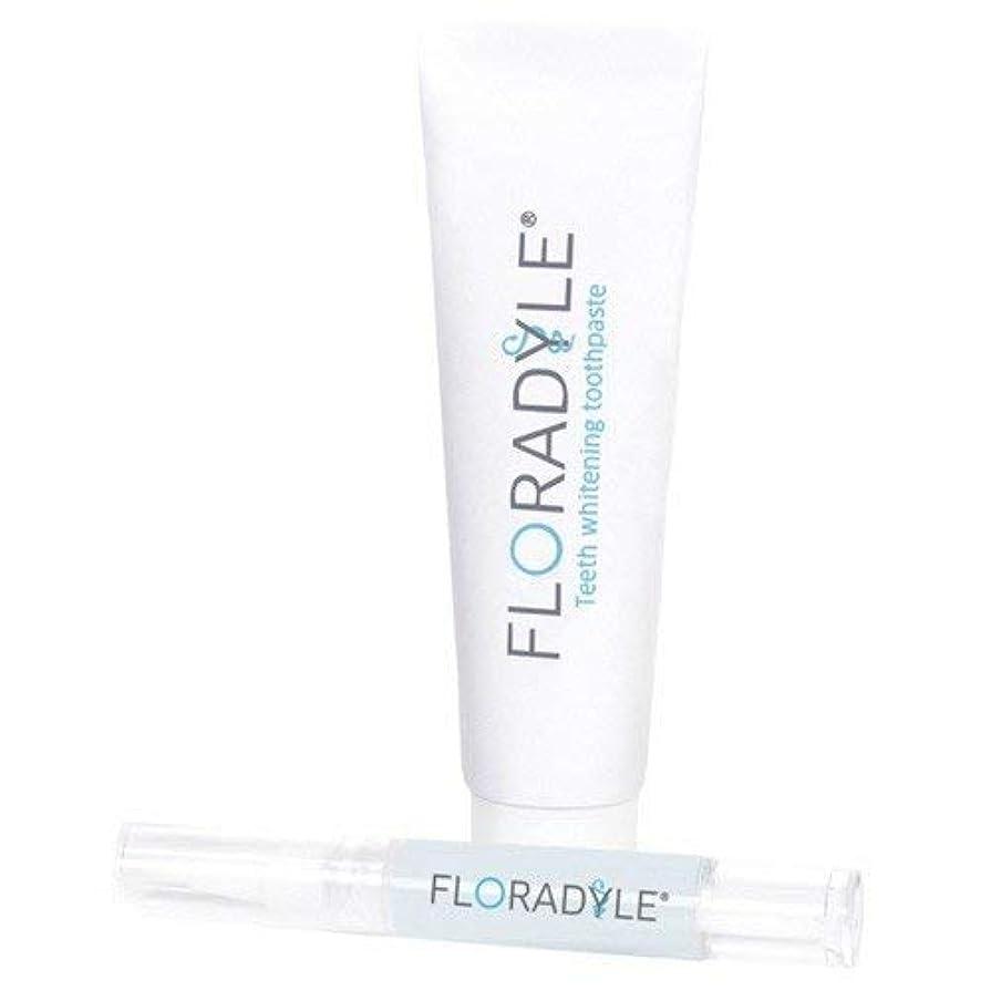 未亡人偏見微視的Floradyle(フロラダイル) ホワイトニングジェル&ホワイトニング歯磨き粉 セット