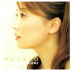 Regalo~ベスト・オブ・鈴木慶江