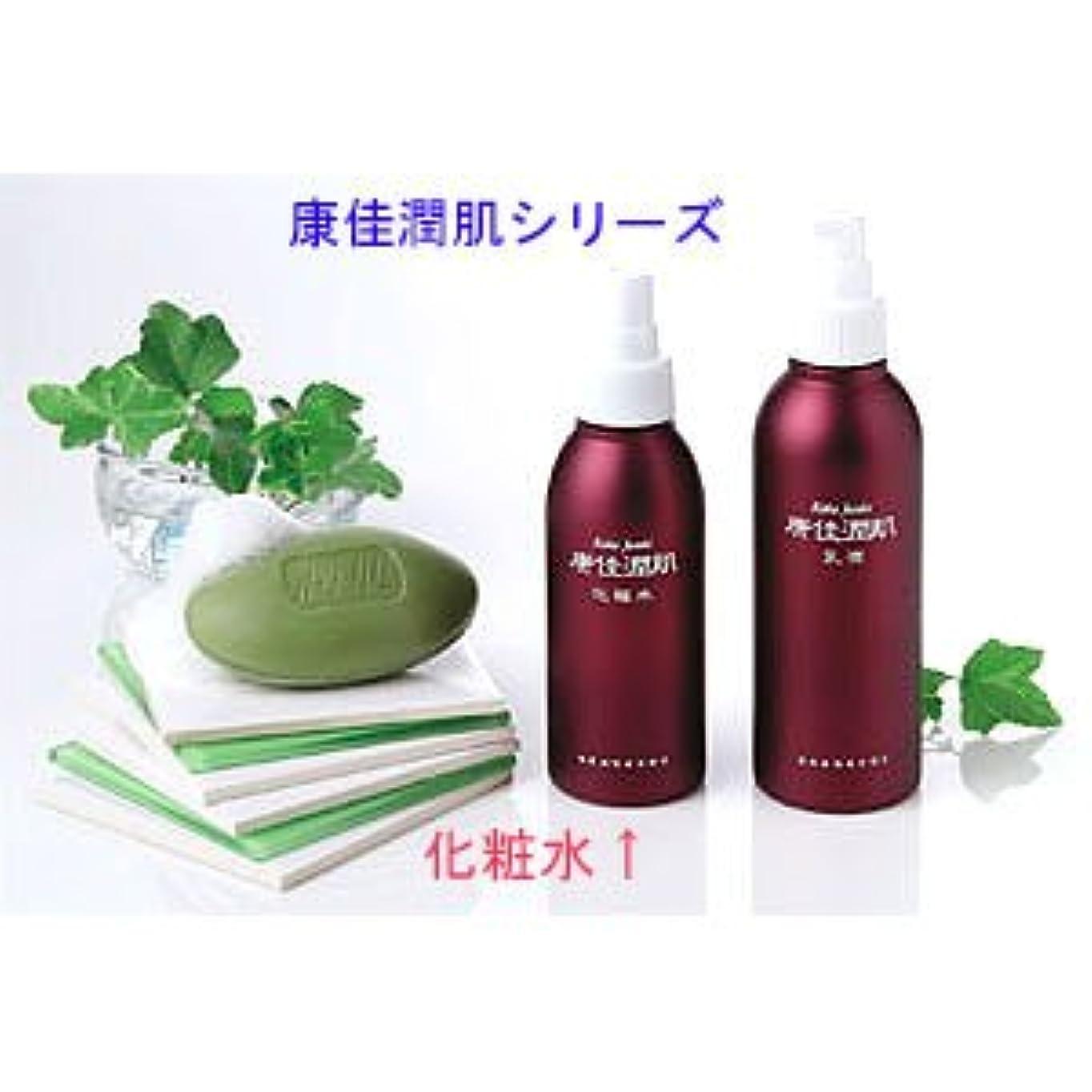 定常回るご飯『康佳潤肌(こうかじゅんき)化粧水』赤ちゃん、アトピー、敏感肌の方のために!医師が開発した保湿と清浄に優れた漢方薬入り化粧品。