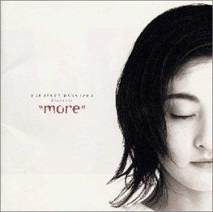 """めぐり逢い ― オリジナル・サウンドトラック・アルバム ~ Fukuyama Masaharu Presents """" more """" - TVサントラ"""