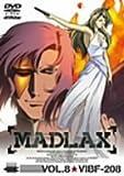 MADLAX VOL.8 [DVD]