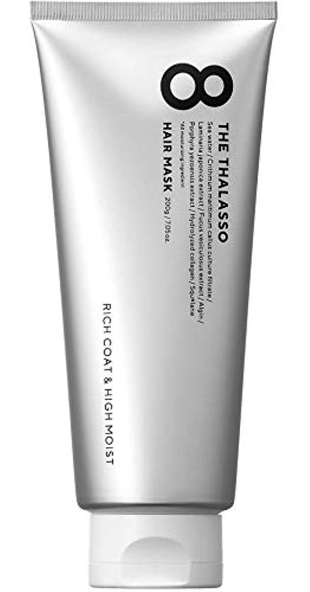 地質学バケツテレマコスエイトザタラソ 8 THE THALASSO リッチコート&ハイモイスト 美容液マスク/本体 / 200g / アクアホワイトフローラルの香り 8 the thalasso