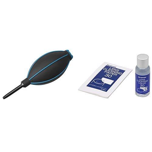 HAKUBA メンテナンス用品 ハイパワーブロアープロ L ブルー KMC-61LBL   レンズクリーナーキット30 KMC-71