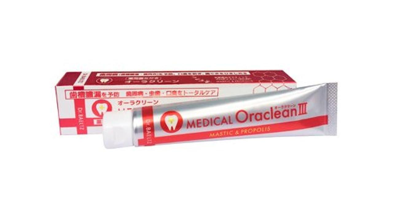 効率的プラカード超越するドクターベルツ(Dr.BAELTZ) オーラクリーン III 50g(歯磨きジェル)