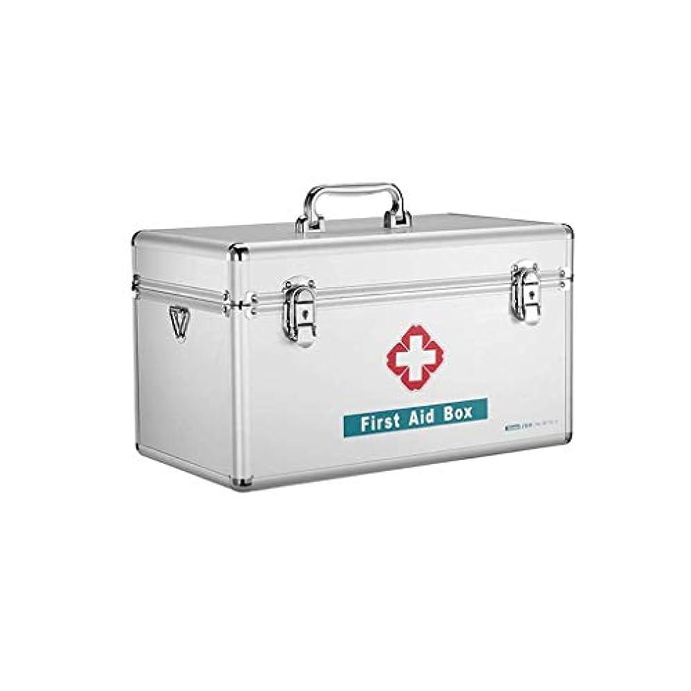 白雪姫政治パキスタンSLH 家族応急処置キットアルミ合金医学の箱医療外来医学の箱 (Size : L)