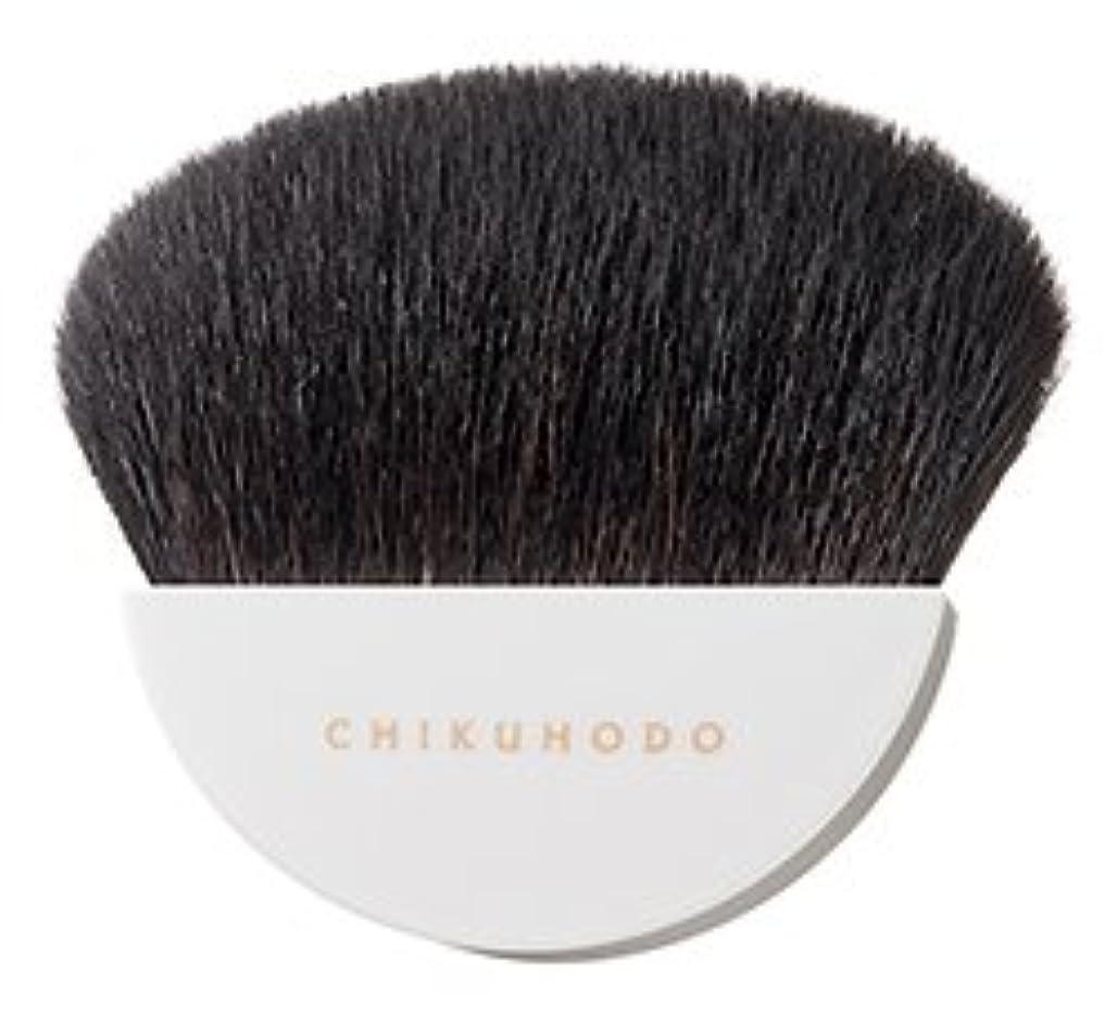 満員好きなめらかな竹宝堂 熊野筆 HANAKO筆 HA-1 毛材質 灰リス/粗光峰