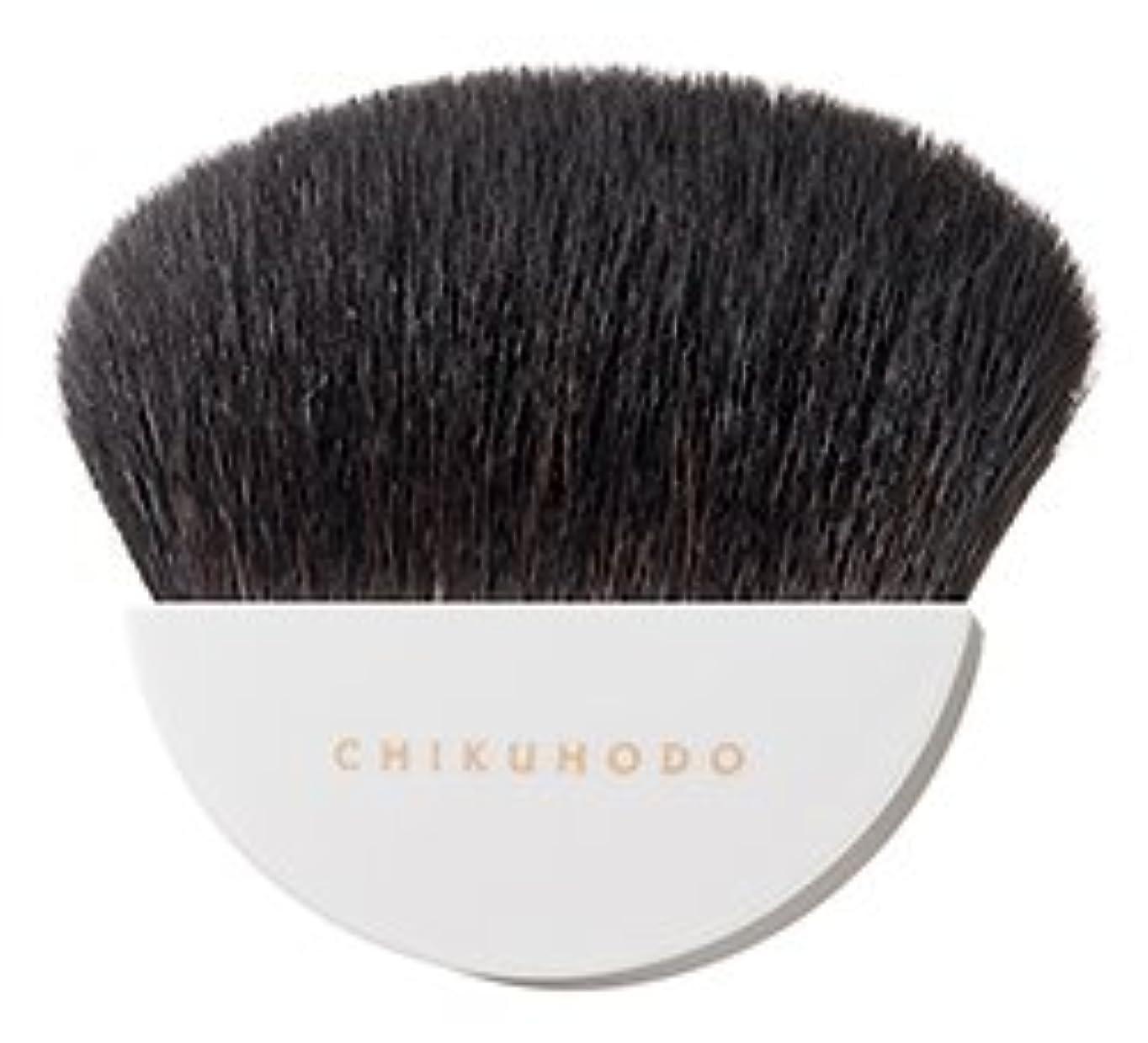 否認する美容師ハリウッド竹宝堂 熊野筆 HANAKO筆 HA-1 毛材質 灰リス/粗光峰