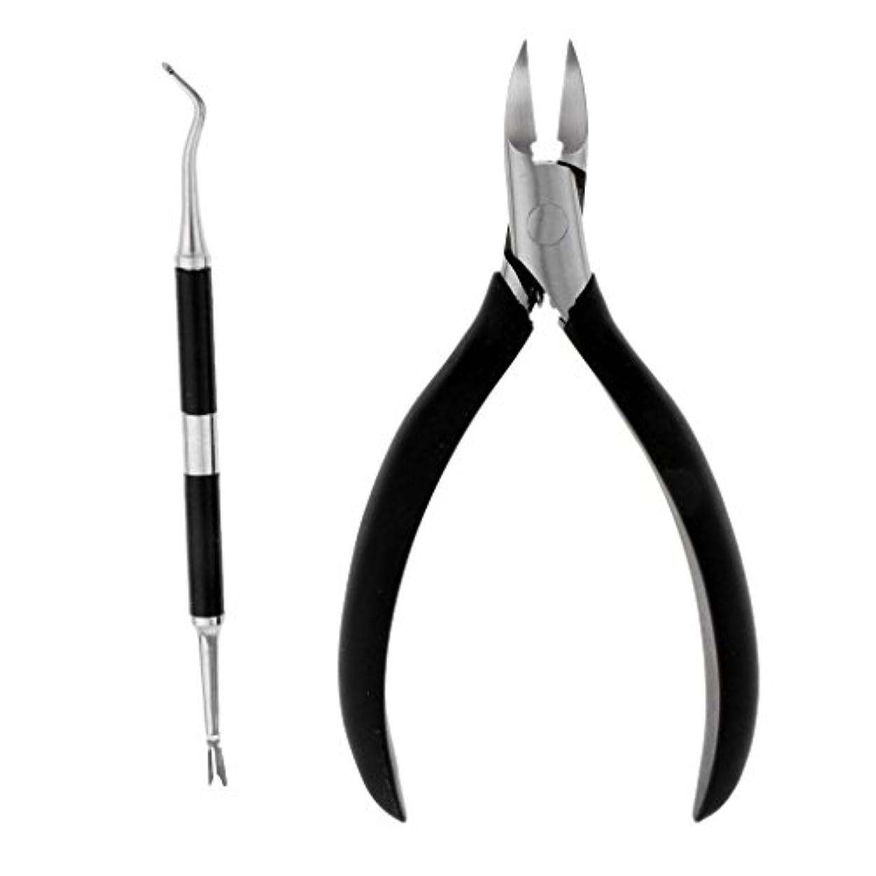 Sharplace 爪カッター クリッパー 陥入爪 爪やすり 爪切り 甘皮切れ プロ 爪のファイルとリフター プロ ネイルサロン 2点入り  - ブラック