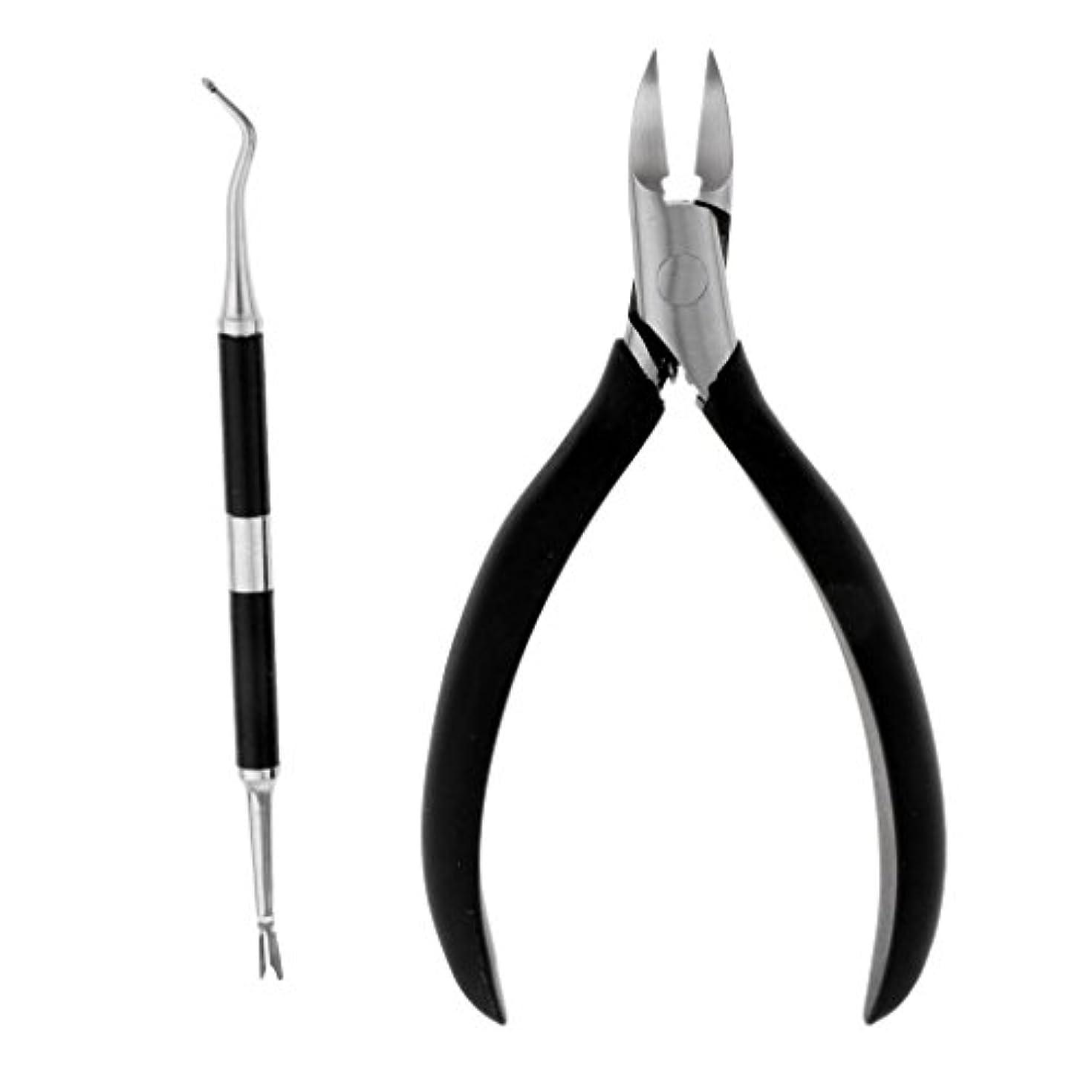 召喚する額強制Sharplace 爪カッター クリッパー 陥入爪 爪やすり 爪切り 甘皮切れ プロ 爪のファイルとリフター プロ ネイルサロン 2点入り  - ブラック