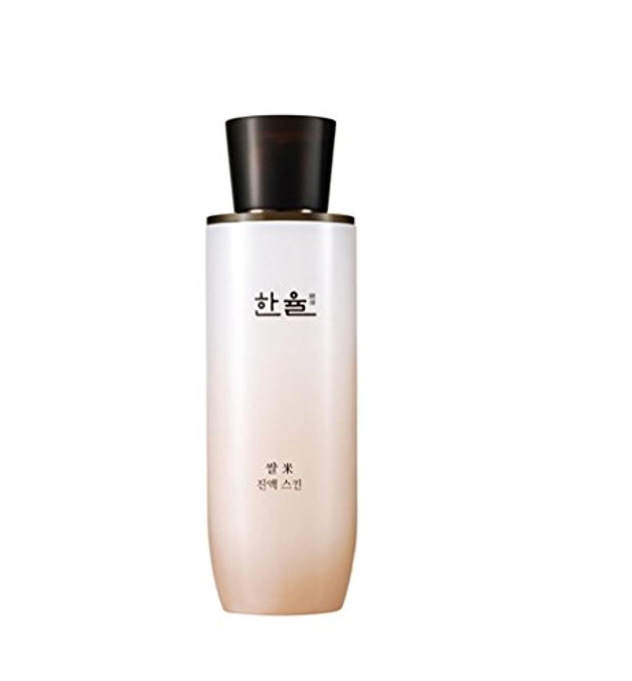 メーカーパラシュートドアミラー(ハンユル) HANYUL 韓律ライス(米) 津液スキン150ml or 津液エマルジョン125ml/Rice Essential Skin Softner or Emulsion 海外直送品 (津液スキン150ml)