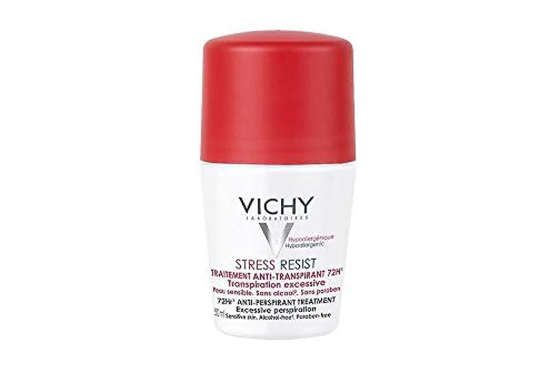 寄稿者細断不十分Vichy Deo Stress Resist Intense Perspiration 50ml [並行輸入品]