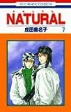 Natural (7) (花とゆめCOMICS)