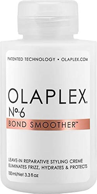 是正するあいまい私Olaplex No.6 Bond Smoother オラプレックス ボンドスムーサー 流さないトリートメント -100ml