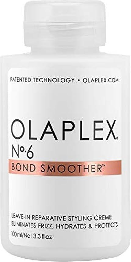 アラビア語もっと少なく電気Olaplex No.6 Bond Smoother オラプレックス ボンドスムーサー 流さないトリートメント -100ml