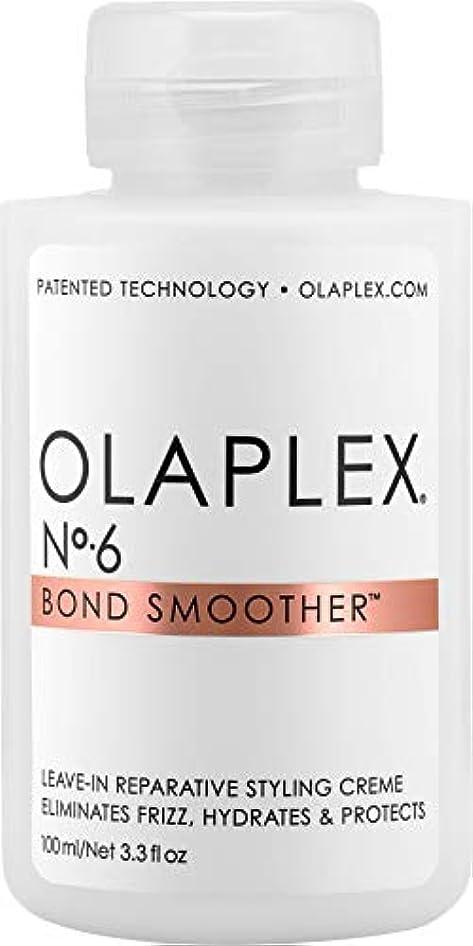 入力学校の先生詐欺師Olaplex No.6 Bond Smoother オラプレックス ボンドスムーサー 流さないトリートメント -100ml