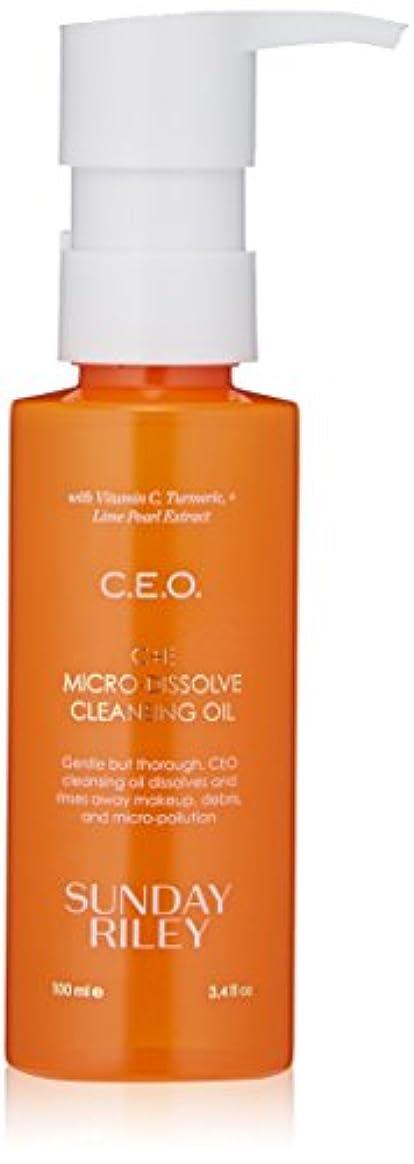 それるバーガー曲線Sunday Riley C.E.O. C + E Micro-dissolve Cleansing Oil 100ml サンデーライリー C.E.O. C+Eクレンジングオイル