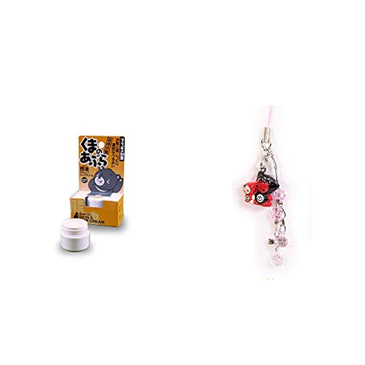 [2点セット] 信州木曽 くまのあぶら 熊油スキン&リップクリーム(9g)?さるぼぼペアビーズストラップ 【ピンク】/縁結び?魔除け//