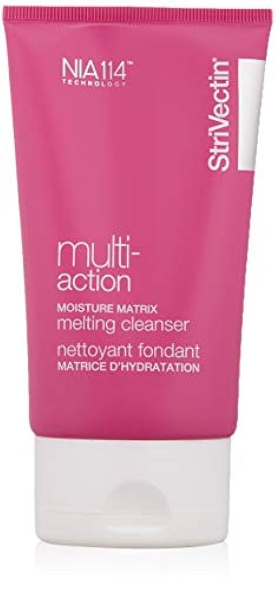 価値のない実質的バスタブストリベクチン StriVectin - Multi-Action Moisture Matrix Melting Cleanser 118ml/4oz並行輸入品