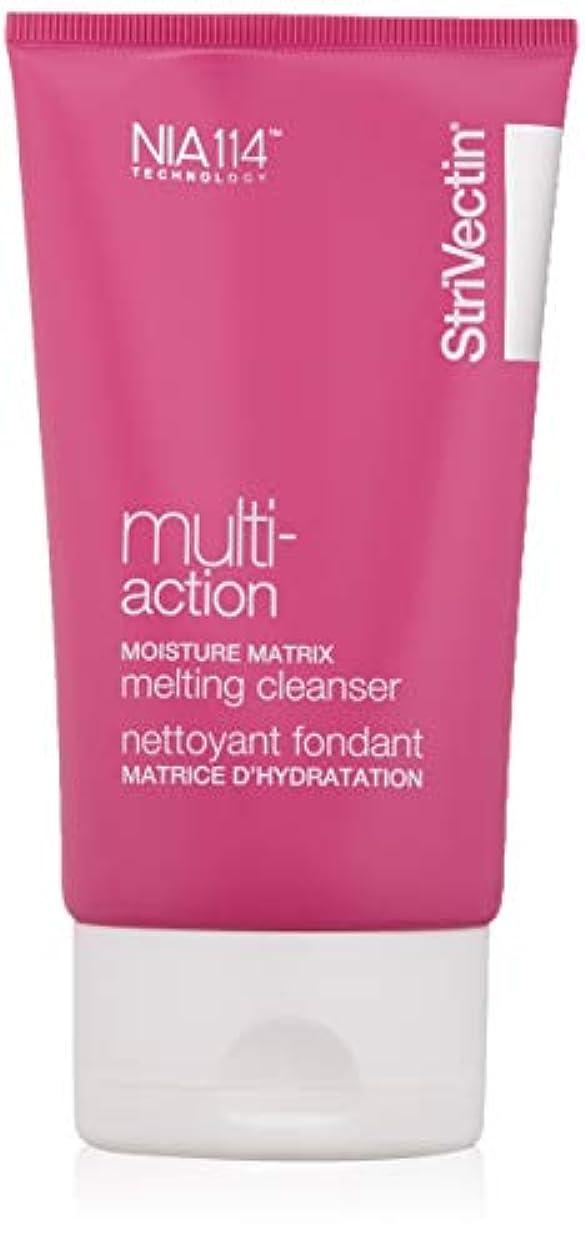 怖がって死ぬシャトル花瓶ストリベクチン StriVectin - Multi-Action Moisture Matrix Melting Cleanser 118ml/4oz並行輸入品