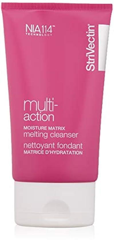 ギャザー生き返らせる設計図ストリベクチン StriVectin - Multi-Action Moisture Matrix Melting Cleanser 118ml/4oz並行輸入品