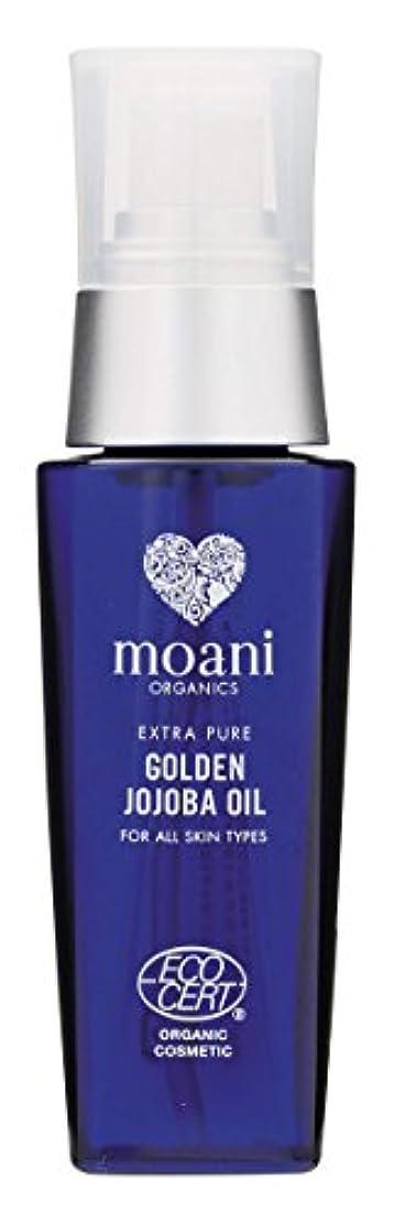 爵歩き回る舗装するmoani organics Golden Jojoba Oil Fragrance-Free(ゴールデン?ホホバオイル)