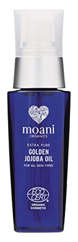 後ろにロードされた代わりにmoani organics Golden Jojoba Oil Fragrance-Free(ゴールデン?ホホバオイル)