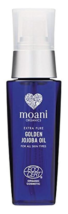 迷彩シャー海峡ひもmoani organics Golden Jojoba Oil Fragrance-Free(ゴールデン?ホホバオイル)
