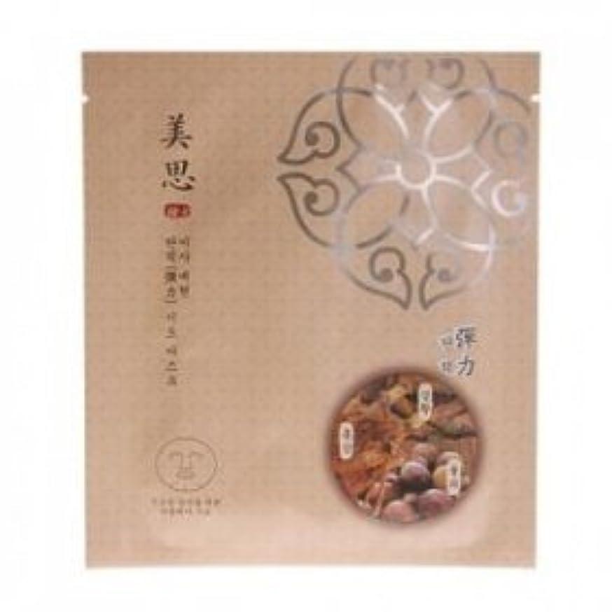 精緻化メッセンジャーバイソンMISSHA(ミシャ)美思エイヒョン(叡炫)保湿シートマスク(5枚)海外直送品