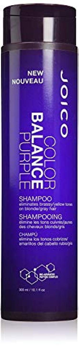 間違いなく発動機怒るジョイコ Color Balance Purple Shampoo (Eliminates Brassy/Yellow Tones on Blonde/Gray Hair) 300ml/10.1oz並行輸入品