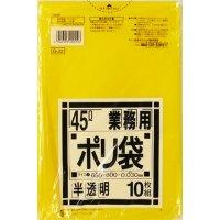 日本サニパック 業務用ポリ袋 黄色半透明 45L 1パック(10枚)