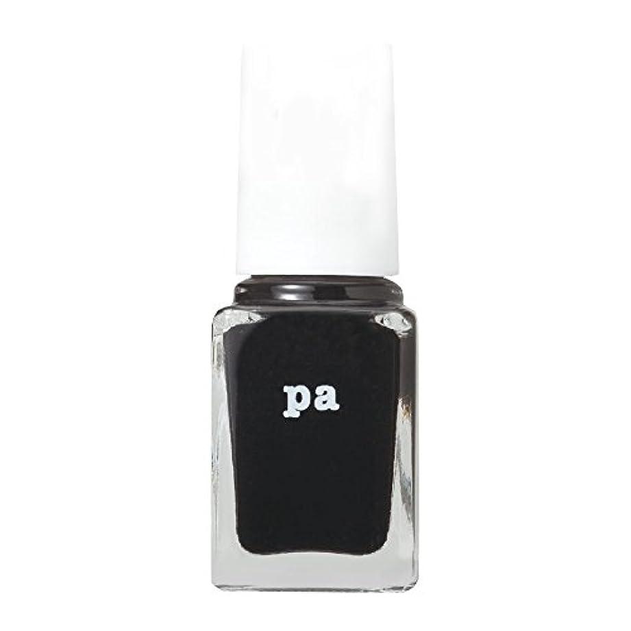 いつでも大学作曲するpa ネイルカラー プレミア AA181 (6mL)
