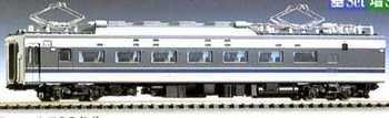 HOゲージ車両 583系電車 (きたぐに) 増結セット (M) HO-026