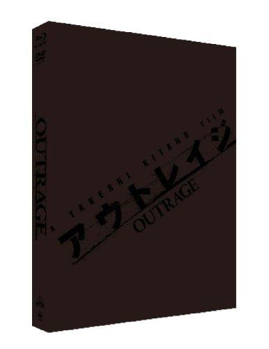 アウトレイジ スペシャルエディション(DVD+ブルーレイ+特典DVD)