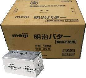 明治バター(食塩不使用)450gx30(ケース売り) 業務用 冷凍