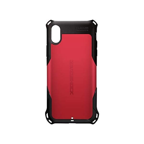 エレコム iPhone XR ケース 衝撃吸収 ...の商品画像