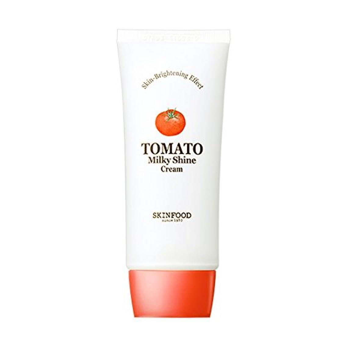 奨学金三十複雑Skinfood トマトミルキーシャインクリーム/omato Milky Shine Cream 50ml [並行輸入品]