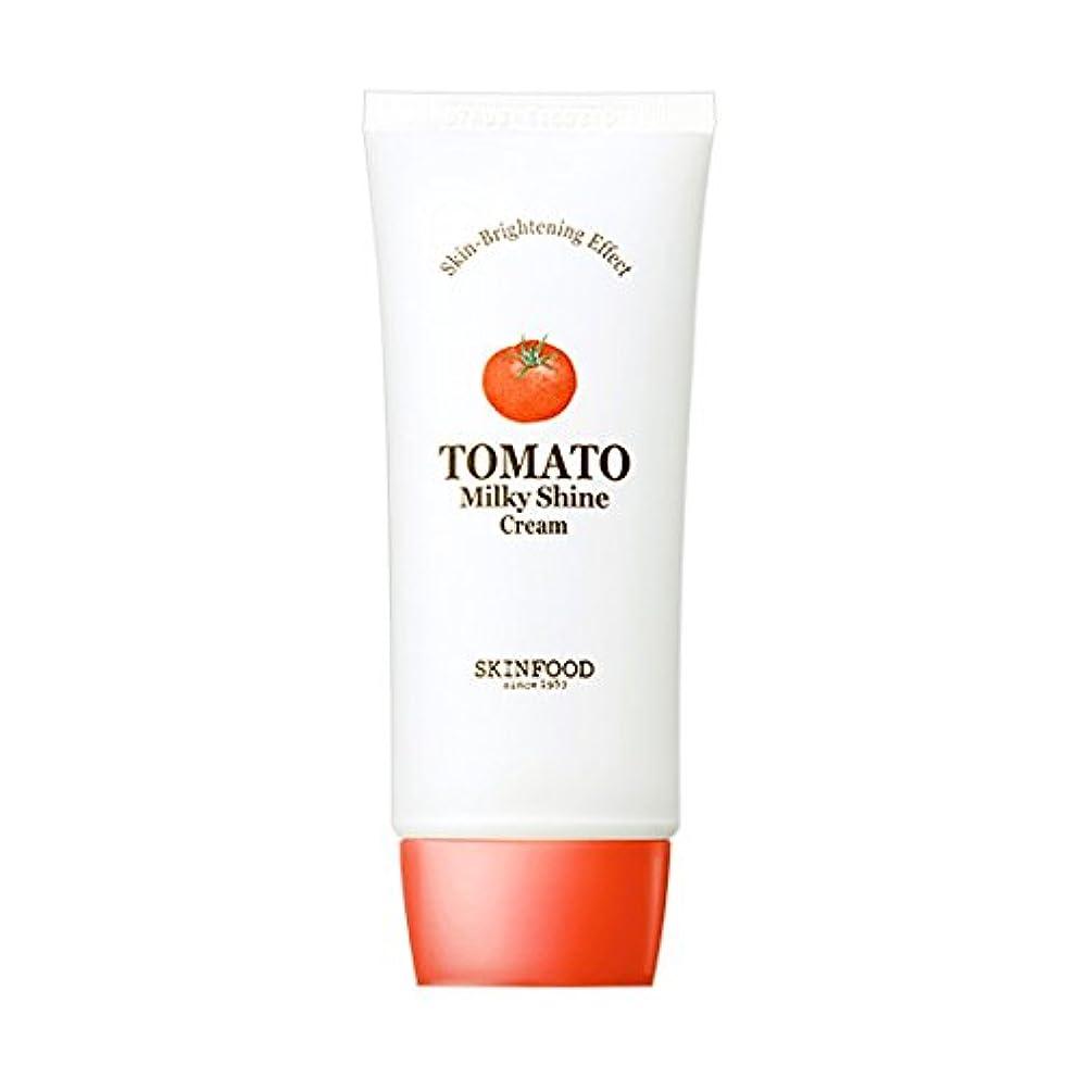 責任目的ヘルパーSkinfood トマトミルキーシャインクリーム/omato Milky Shine Cream 50ml [並行輸入品]