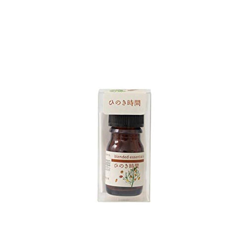 ウミウシ風景ウイルス生活の木 ブレンドエッセンシャルオイル ひのき時間 5ml