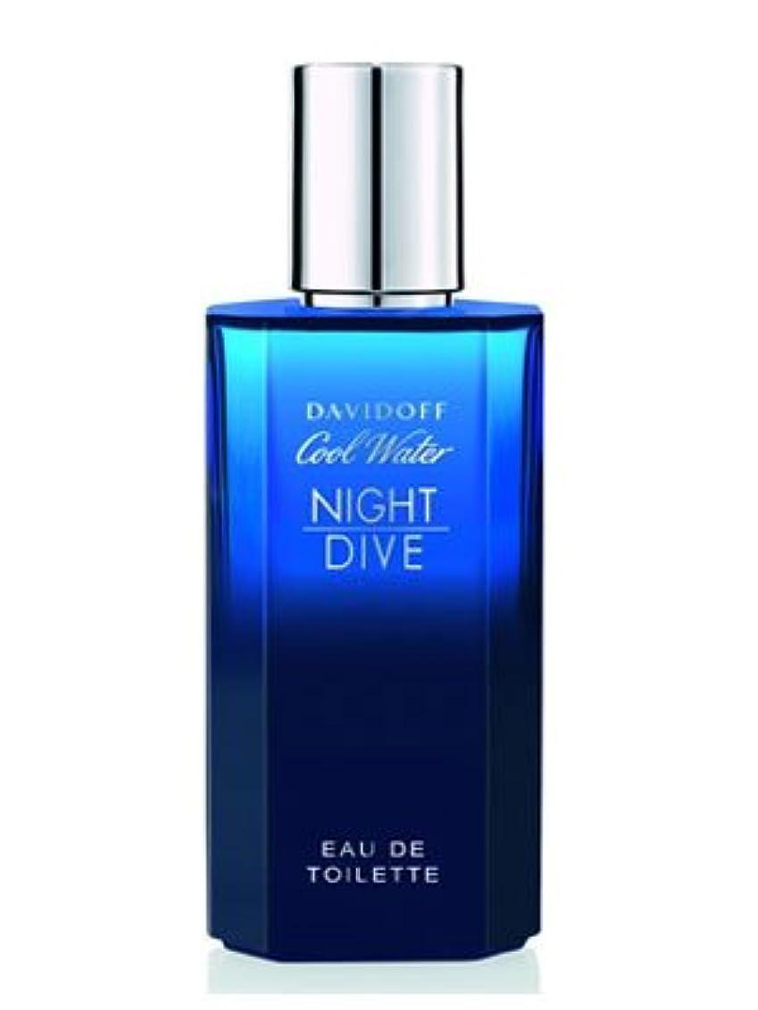手数料エスニック該当するCool Water Night Dive (クール ウオーター ナイト ダイブ) 4.2 oz (126ml) EDT Spray by Davidoff for Men