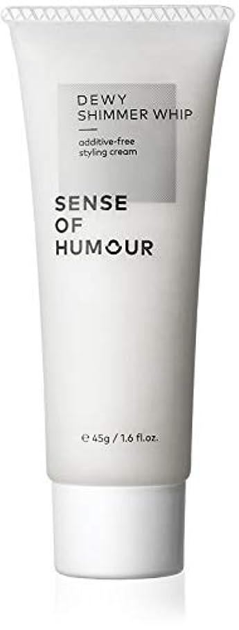 ジェムプレミア資産SENSE OF HUMOUR(センスオブヒューモア) デューイシマーホイップ 45g ミニサイズ (ヘアスタイリングクリーム)