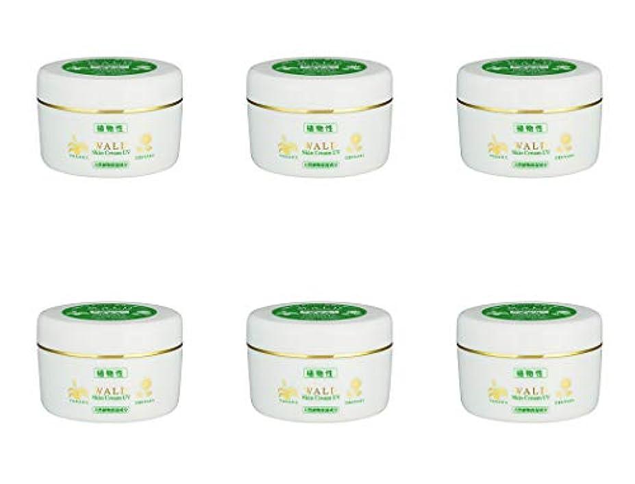 矩形グリットオーバーコート新 ヴァルトスキンクリーム UV (WALD Skin Cream UV) 220g (6)