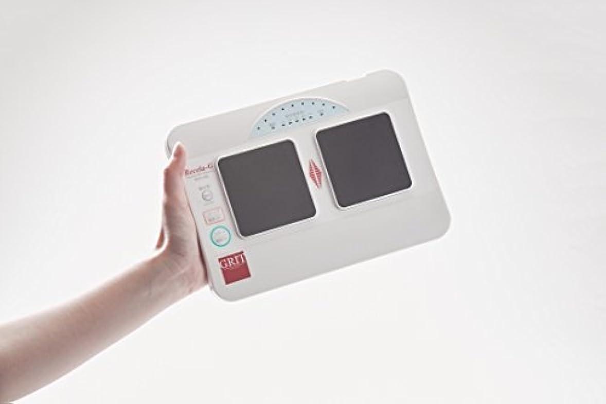 味わう泥棒ブートリセラ-G Recela-G バイブレーション共鳴器  細胞共鳴装置 NEWタイプ「最新バージョン」