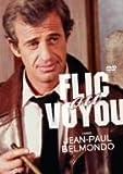 ジャン=ポール・ベルモンドの警部 [DVD]